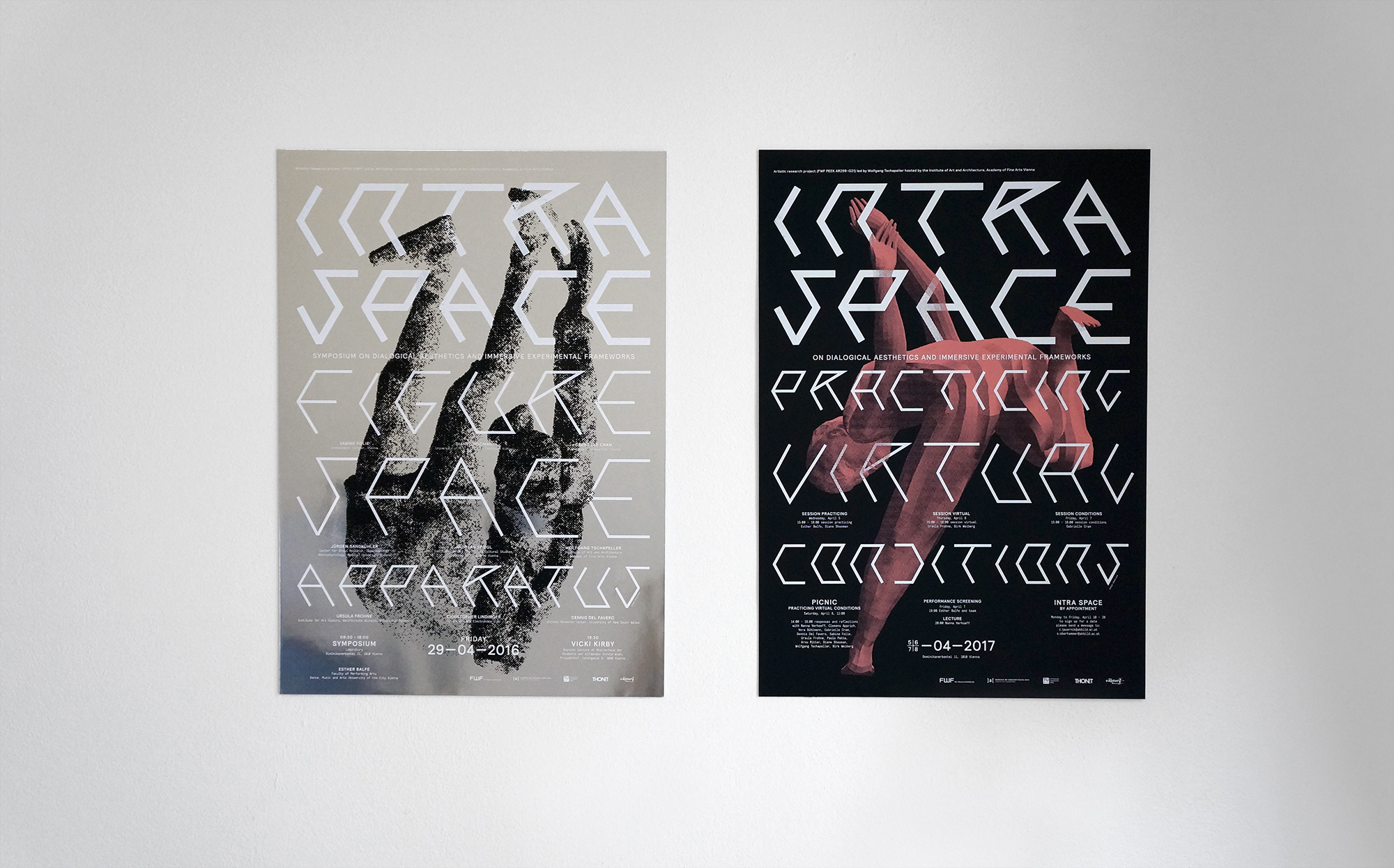 intraspace_posters_wall