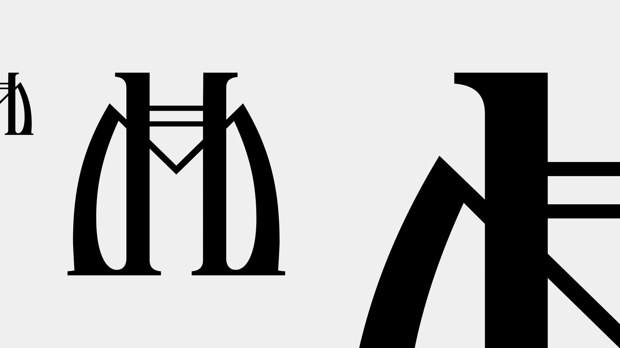 HM-intro_logo1