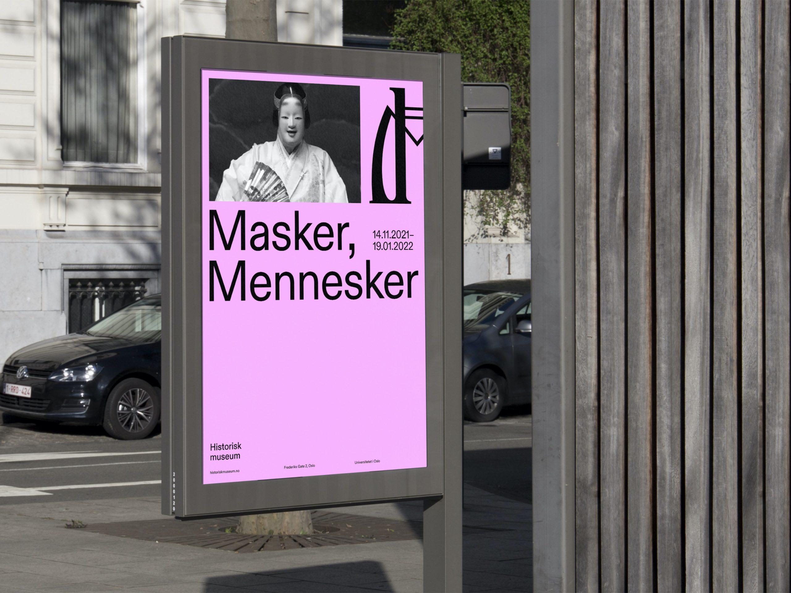 HM_posters_masker